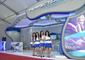 The 22nd International Indonesia Motor Show